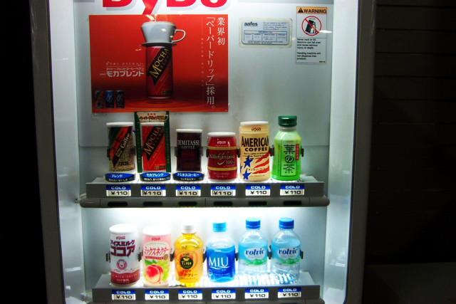 A Japanese drink vending machine.